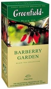 Barberry Garden 25