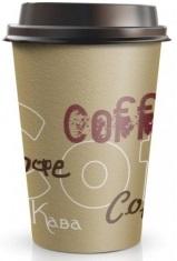 СТАКАН БУМАЖНЫЙ ОДНОРАЗОВЫЙ 250 МЛ COFFEE (50ШТ.)