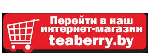 Тиберри